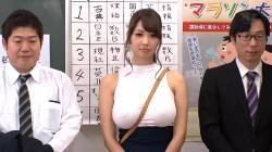 Shion Utsunomiya – The Temptation Of Bra-less Tits In See-through Clothes